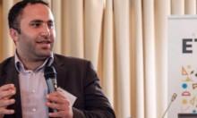 منظمة العفو: السلطة الفلسطينية تواصل قمع حرية التعبير