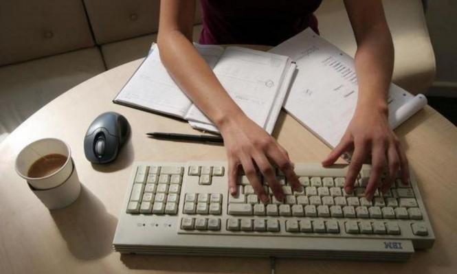 محكمة أوروبية: على الشركات إبلاغ الموظفين بمراقبة رسائلهم الإلكترونية