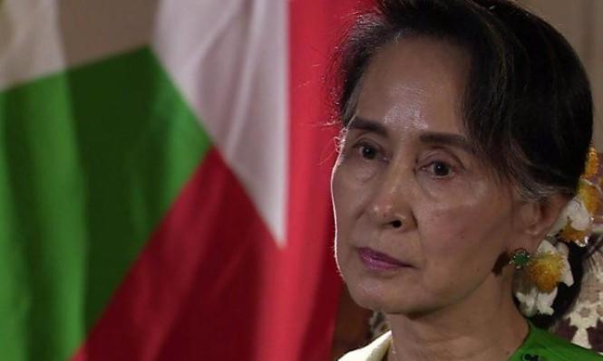 """طلب سحب """"نوبل للسلام"""" من زعيمة ميانمار لدعمها مجازر الروهينغا"""