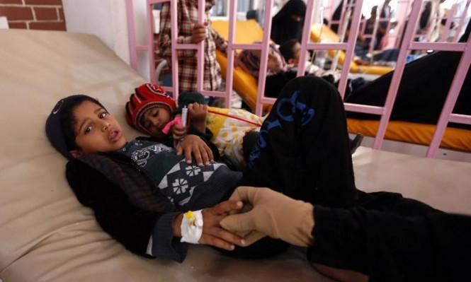 منظمة الصحة العالمية: حالات الكوليرا باليمن يتجاوز 600 ألف