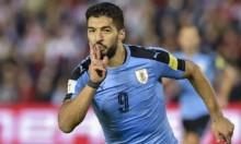سواريز يشيد بلاعب ريال مدريد!