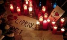 الشرطة الإسبانية والمغربية تعتقل 6 أشخاص تدربوا على قطع الروؤس
