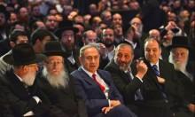 أزمة بين إسرائيل ويهود أميركا: نتنياهو لن يلتقي بزعمائهم