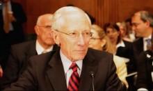 نائب رئيس البنك المركزي الأميركي يقدم استقالته