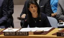 أمريكا تطلب فرض حظر نفطي دولي على كوريا الشمالية
