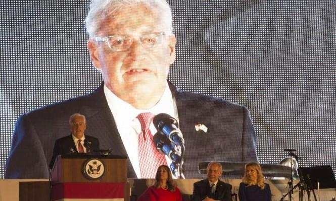"""الفلسطينيون يهاجمون تصريحات فريدمان """"غير المقبولة"""""""