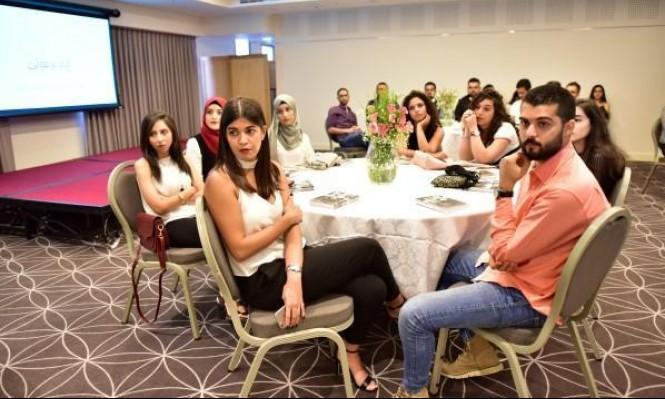 فتح باب التسجيل لمنحة جمعية الثقافة العربية