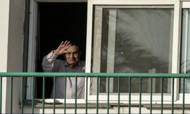 سويسرا تغلق التحقيقات بشأن فساد الرئيس المصري المخلوع