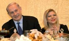لائحة اتهام ضد سارة نتنياهو الجمعة