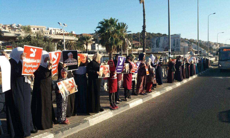 أم الفحم: عشرات النساء يتظاهرن إسنادا للشيخ رائد صلاح