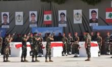 """لبنان يشيع جنوده الذين قتلهم """"داعش"""""""