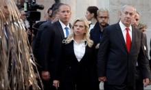 مندلبليت لزوجة نتنياهو: الاتهامات ضدك تشمل الاحتيال وخيانة الأمانة
