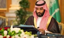 أمير سعودي زار إسرائيل مؤخرًا