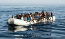 منظمة ألمانية غير حكومية تعود لعمليات إنقاذ مهاجرين قبالة ليبيا