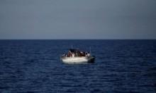 رومانيا تعترض نحو 200 مهاجر في البحر الأسود