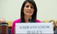 اقتراح أميركي لعقوبات جديدة على كوريا الشمالية وتوقعات بالإجماع