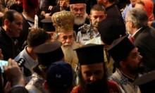 القدس المحتلة: العشرات يتظاهرون ضد ثيوفيلوس وبيع أراضي الكنيسة