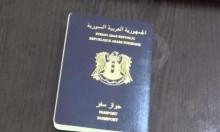 تحقيقات ومخاوف من استلاء داعش على آلاف الجوازات