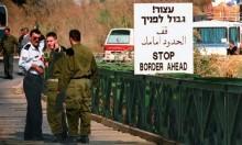 إسرائيل تمارس سياسة الطرد من الضفة بواسطة لم الشمل