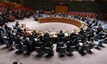 لجنة لمنع إسرائيل من دخول مجلس الأمن