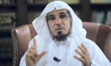 السلطات السعودية تعتقل الداعية سلمان العودة