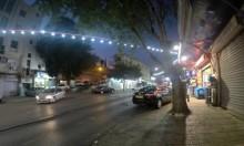 الناصرة: رفض محاولات تحسين صورة الشرطة والترويج لها