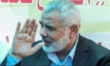 هنية يناقش أزمات قطاع غزة في مصر