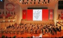 مشروع قرار أميركي معدل لفرض عقوبات على كوريا الشمالية