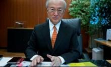 الدولية للطاقة الذرية تدافع عن الاتفاق النووي ردا على واشنطن