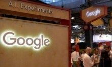 """المفوضية الأوروبية تغرّم """"جوجل"""" بمبلغ قياسي"""