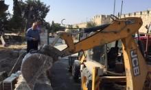 """الاحتلال يجرف """"مقبرة الشهداء"""" بالقدس"""