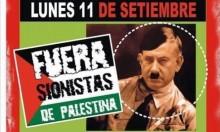 مظاهرات ضد نتنياهو في الأرجنتين وتشبيهه بهتلر