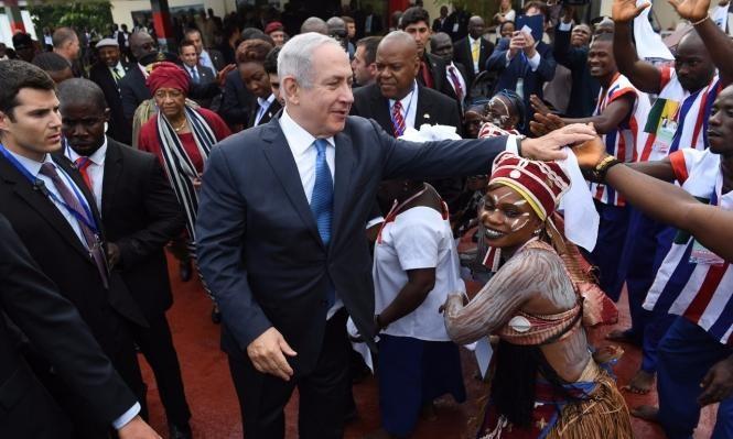 إلغاء القمة الإسرائيلية الإفريقية