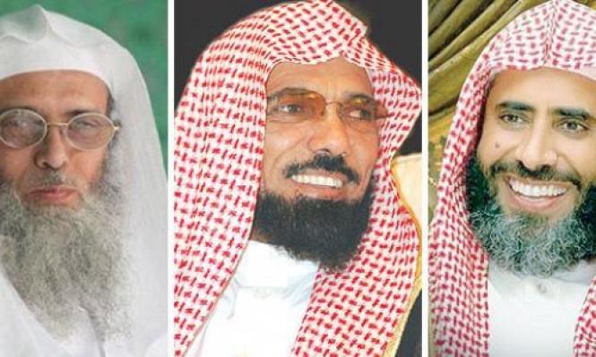 السعوديّة: توسع حملة الاعتقال ضد رجال الدين