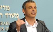 المالية الإسرائيلية تدرس سحب امتيازات ضريبية من المتبرعين لأمنستي