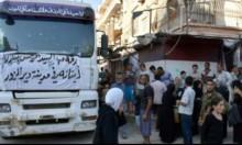 سورية: مقتل 28 مدنيا بغارات دولية قرب دير الزور