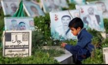 اليمن: التحالف بقيادة السعودية يرتكب جرائم حرب بحق الأطفال
