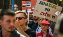 """223 ألف متظاهر في فرنسا: """"إنها نهايتك يا ماكرون... الكسالى في الشارع"""""""