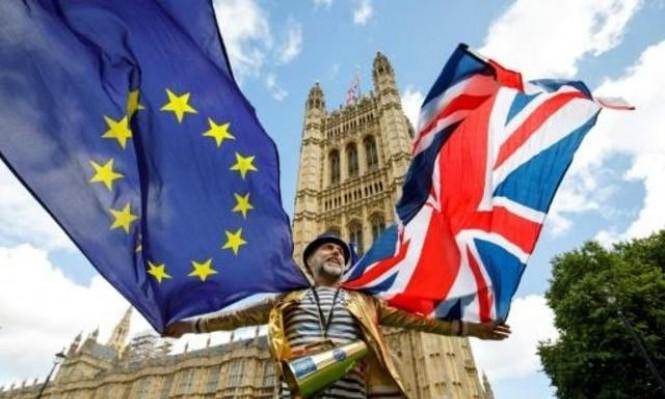 """بريطانيا تودع الاتحاد الأوروبي بتصويت البرلمان على """"بريكست"""""""