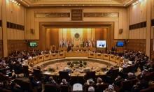 لجنة عربية لإحباط ترشيح إسرائيل لمقعد بمجلس الأمن