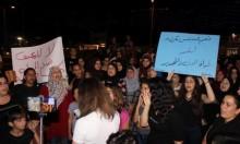 مجد الكروم: مسيرة احتجاجية تنديدا بجريمة قتل هبة مناع