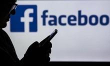 فيسبوك تتخذ إجراءات جديدة لنشر الإعلانات عبر موقعها
