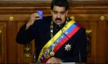 فنزويلا: مادورو يبدي استعدادا للحوار مع المعارضة
