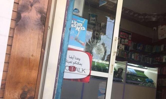 طمرة: سطو مسلح على متجر في وضح النهار