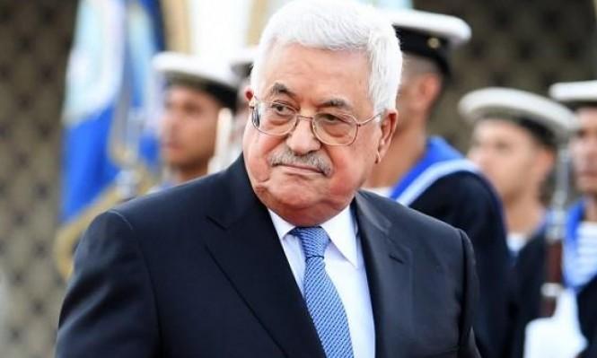هل تراجعت السلطة الفلسطينية عن الانضمام لمنظمة السياحة العالمية؟