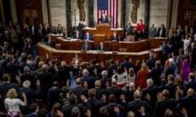 الكونغرس يصادق على مشروع قرار يدين العنصرية البيضاء