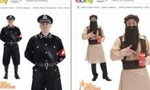 """أزياء طالبان والضباط النازيين للبيع في """"إيباي"""""""