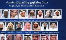 """""""رايتس ووتش"""" تحذر من استهداف المعارضين بالسعودية"""