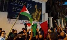 """احتجاج بالمغرب على مشاركة مغنية إسرائيلية بـ""""طنجاز"""""""