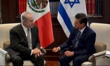 نتنياهو ينهي جولته في أميركا اللاتينية